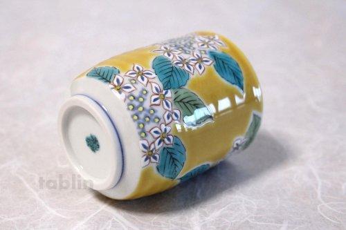 Other Images2: Kutani yaki ware Yunomi hydrangea Japanese tea,sake cup 220ml