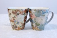 Kutani porcelain Japanese tea coffee cups M3 Hanazume set of 2