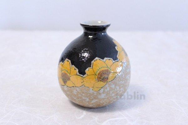 Photo2: Kutani Porcelain Japanese Sake cup & Sake bottle set Kinka cha soroe