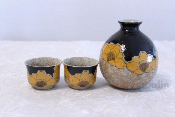 Photo1: Kutani Porcelain Japanese Sake cup & Sake bottle set Kinka cha soroe