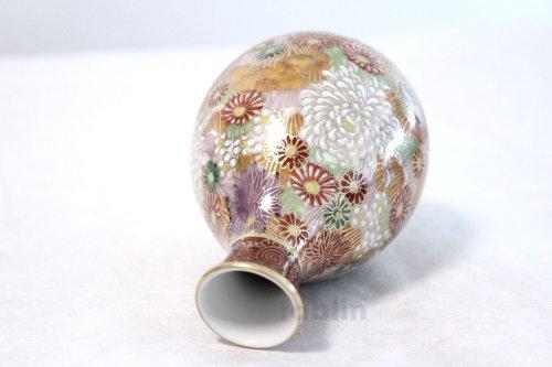 Other Images2: Kutani yaki ware Hanazume High class Japanese Sake cup and Sake bottle set
