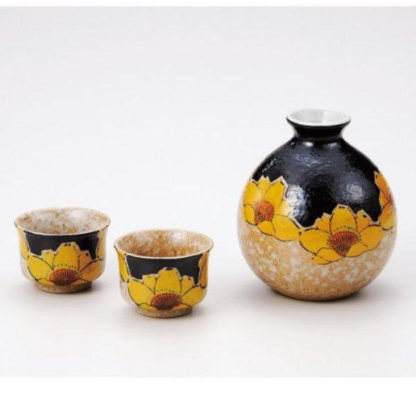 Photo5: Kutani Porcelain Japanese Sake cup & Sake bottle set Kinka cha soroe