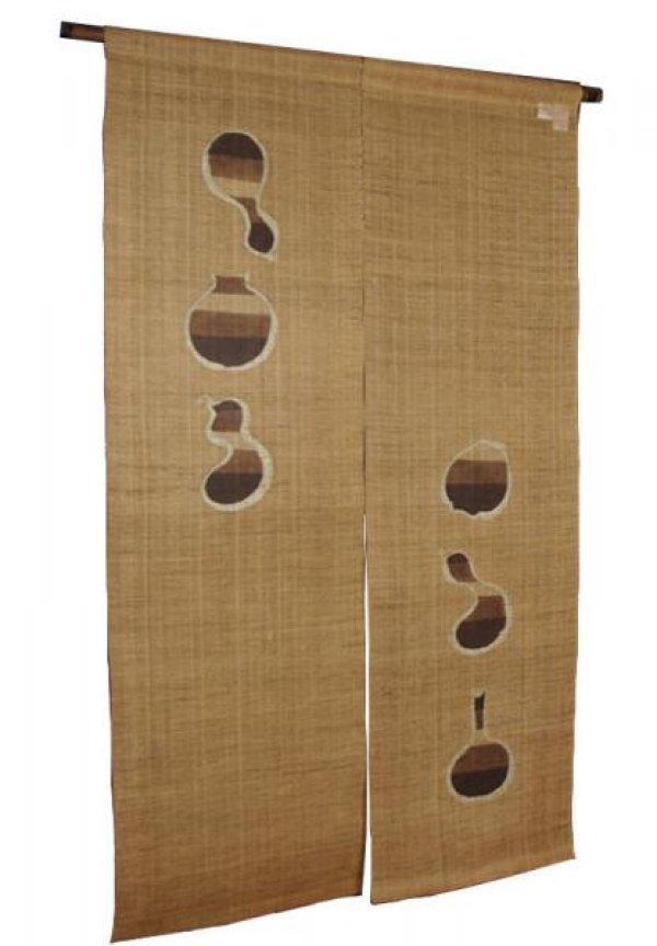 Photo1: Noren Mitsuru Japanese linen door curtain Kakishibu hyotan gourd 88 x 150cm