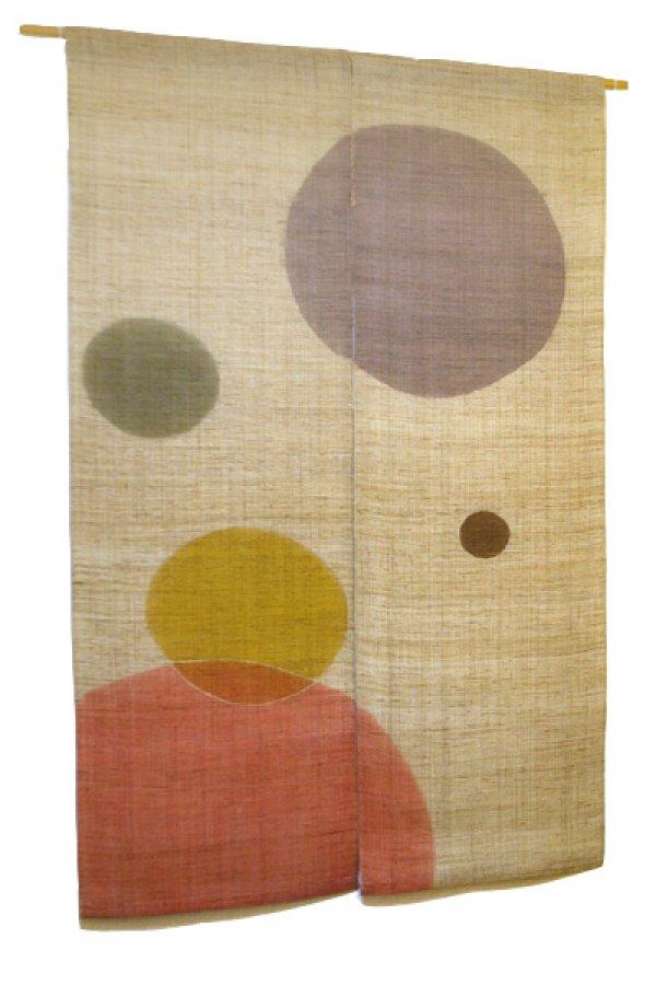 Photo1: Noren Mitsuru Japanese linen door curtain kusakizome polka dot 88 x 150cm