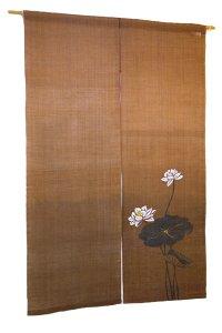 Noren Mitsuru Japanese linen door curtain Kakishibu hasu lotus 88 x 150cm