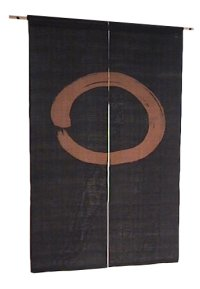 Noren Mitsuru Japanese linen door curtain Kakishibu enso mukashi aizo 88 x 150cm