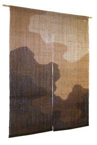 Noren Mitsuru Japanese linen door curtain Kakishibu kawari dan 88 x 150cm