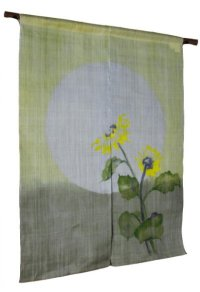 Noren Mitsuru Japanese linen door curtain kusakizome Sunflower 90 x 120cm