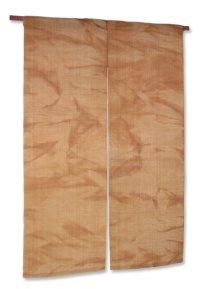 Noren Mitsuru Japanese linen door curtain Kakishibu tama shiwa 88 x 150cm