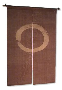Noren Mitsuru Japanese linen door curtain Kakishibu enso mukashi 88 x 150cm