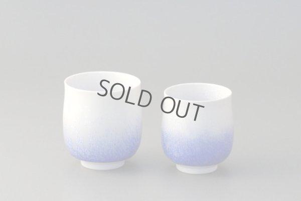 Photo1: Arita porcelain Japanese tea cups b blue crystal glaze Shinemon kiln
