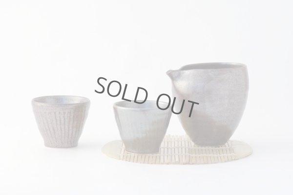 Photo1: Arita porcelain Japanese sake bottle & cups set tessa Fujimaki kiln reishuki