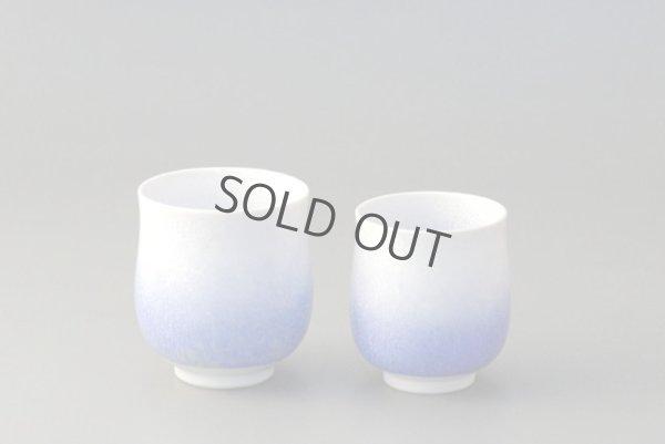 Photo1: Arita porcelain Japanese tea cups A blue hyoretsu glaze Shinemon kiln