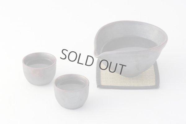 Photo1: Arita porcelain Japanese sake bottle & cups set gin kessho Tokko kiln 200ml