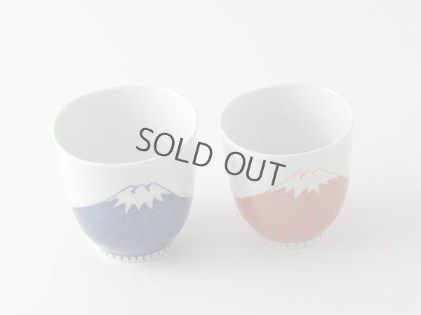 Photo1: Arita porcelain Japanese tea cups Mt. Fuji red blue yunomi Tokushiti kiln