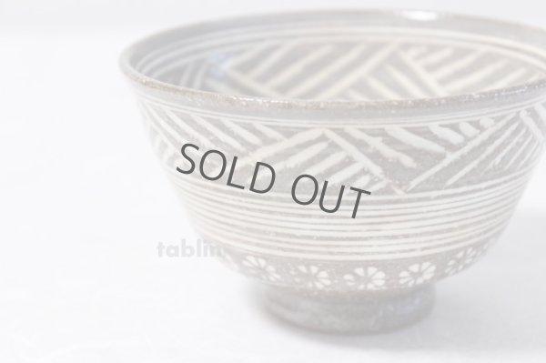 Photo1: Kiyomizu Kyoto porcelain Japanese matcha tea bowl chawan carved mishima Keiho