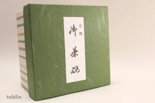 Other Images3: Kiyomizu Kyoto porcelain Japanese matcha tea bowl chawan carved mishima Keiho