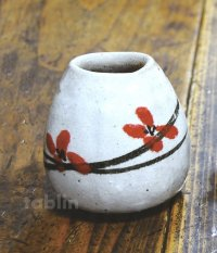 Shigaraki pottery Japanese small vase hanae flower 90mm