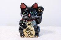 Japanese Lucky Cat Tokoname ware YT Porcelain Maneki Neko Kai black H25cm