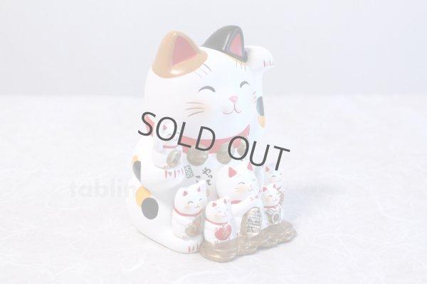 Photo4: Japanese Lucky Cat Tokoname yaki ware Porcelain Maneki Neko Nishikisai 5.3inch