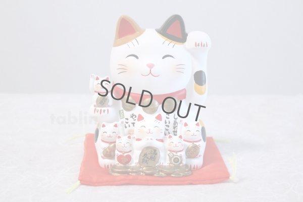 Photo1: Japanese Lucky Cat Tokoname yaki ware Porcelain Maneki Neko Nishikisai 5.3inch
