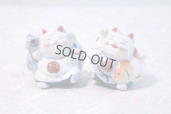 Photo3: Japanese Lucky Cat Tokoname yaki ware Porcelain Maneki Neko Fukunokami 2.4inch