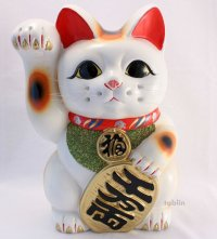 Japanese Lucky Cat Tokoname ware YT Porcelain Maneki Neko koban H25cm