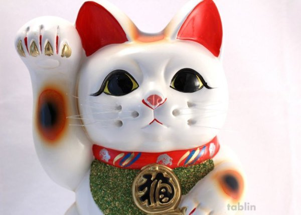 Photo2: Japanese Lucky Cat Tokoname ware YT Porcelain Maneki Neko koban H25cm