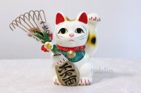 Japanese Lucky Cat Tokoname yaki ware Porcelain Maneki Neko fuku High 7.5 inch