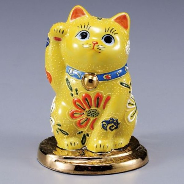 Photo1: Japanese Lucky Cat Kutani Porcelain Maneki Neko oval koban nori yellow H10cm