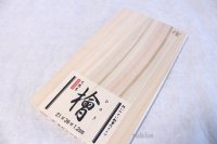 Japanese natural wood Professional Cutting Board made from Paulownia Hoshino