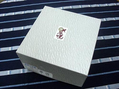 Other Images2: Kutani yaki ware Porcelain Kabuto samurai warrior helmet sakari