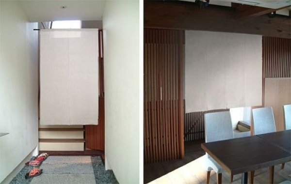 Kyoto Noren SB Japanese Door Curtain Plain Select Color And Size