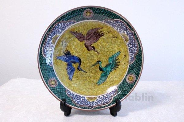 Photo2: Kutani yaki ware Japanese plate made by Yoshidaya painting
