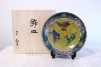Kutani yaki ware Japanese plate made by Yoshidaya painting