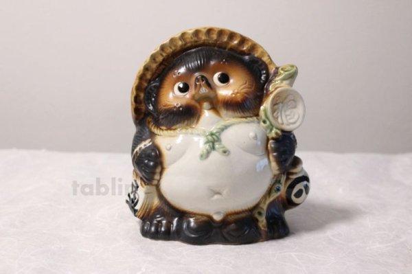 Photo1: Shigaraki pottery Japanese Tanuki Cute Raccoon Dog fukufuku H19cm