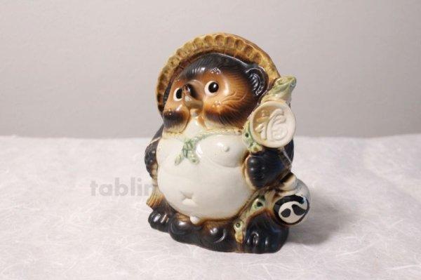Photo2: Shigaraki pottery Japanese Tanuki Cute Raccoon Dog fukufuku H19cm