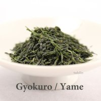 High class Japanese green tea Gyokuro in Yame Fukuoka 100g