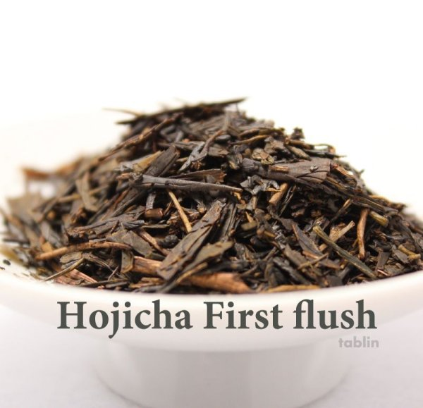 Photo1: High class Hojicha roasted green tea blend of First flush Shizuoka and Yame 200g