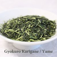 Gyokuro Karigane High class Japanese green tea in Yame Fukuoka 100g
