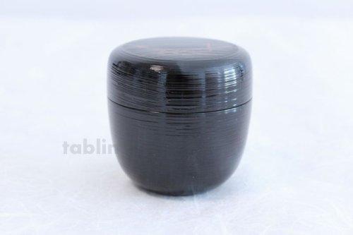 Other Images2: Tea Caddy Japanese Natsume Echizen Urushi lacquer Matcha container hakeme matuba