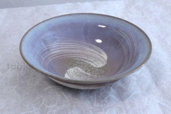 Photo5: Hagi ware Japanese Serving bowl Sky W215mm