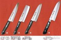 SAKAI TAKAYUKI Aogami warikomi Blue2 steel hammered any type