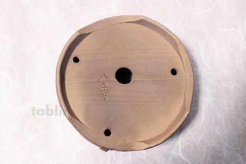 Other Images1: Tokoname Bonsai pot garden tree Japanese pottery Izumiya marute wappa W15cm