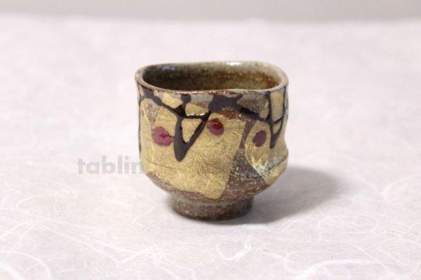 Photo2: Kutani yaki ware Kinpakukabun High class Japanese Sake cup
