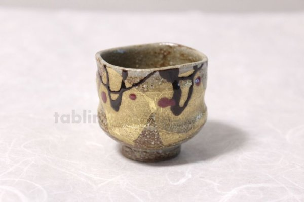 Photo3: Kutani yaki ware Kinpakukabun High class Japanese Sake cup