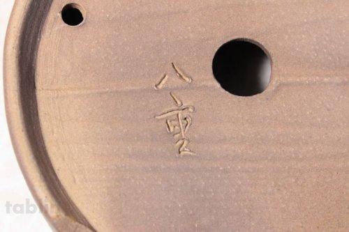Other Images2: Tokoname Bonsai pot garden tree Japanese pottery Izumiya marute wappa W15cm