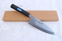 SAKAI TAKAYUKI Japanese knife INOX PC Handle Deba any size