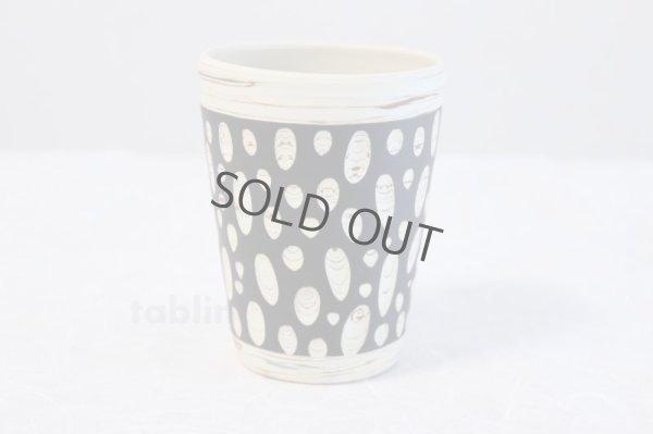 Photo1: Tokoname Japanese pottery mug cup black Kenji kiln H10.5cm