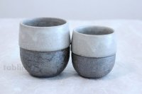 Shigaraki pottery Japanese tea cups kamahen hai monotone yunomi set of 2